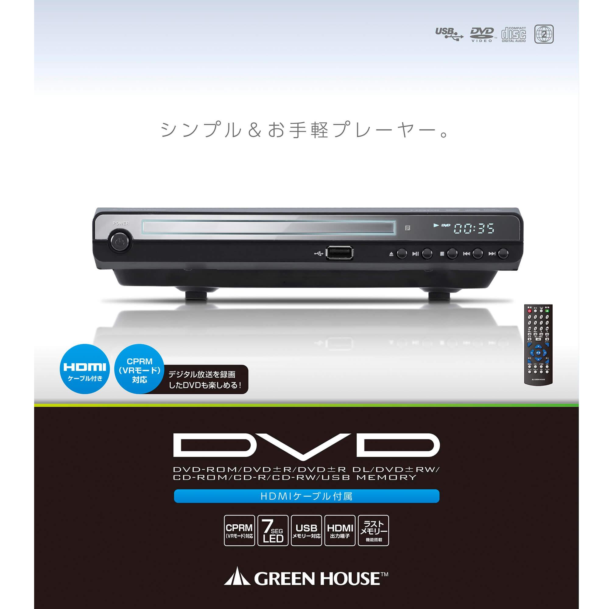 GH-DVP1D-BK