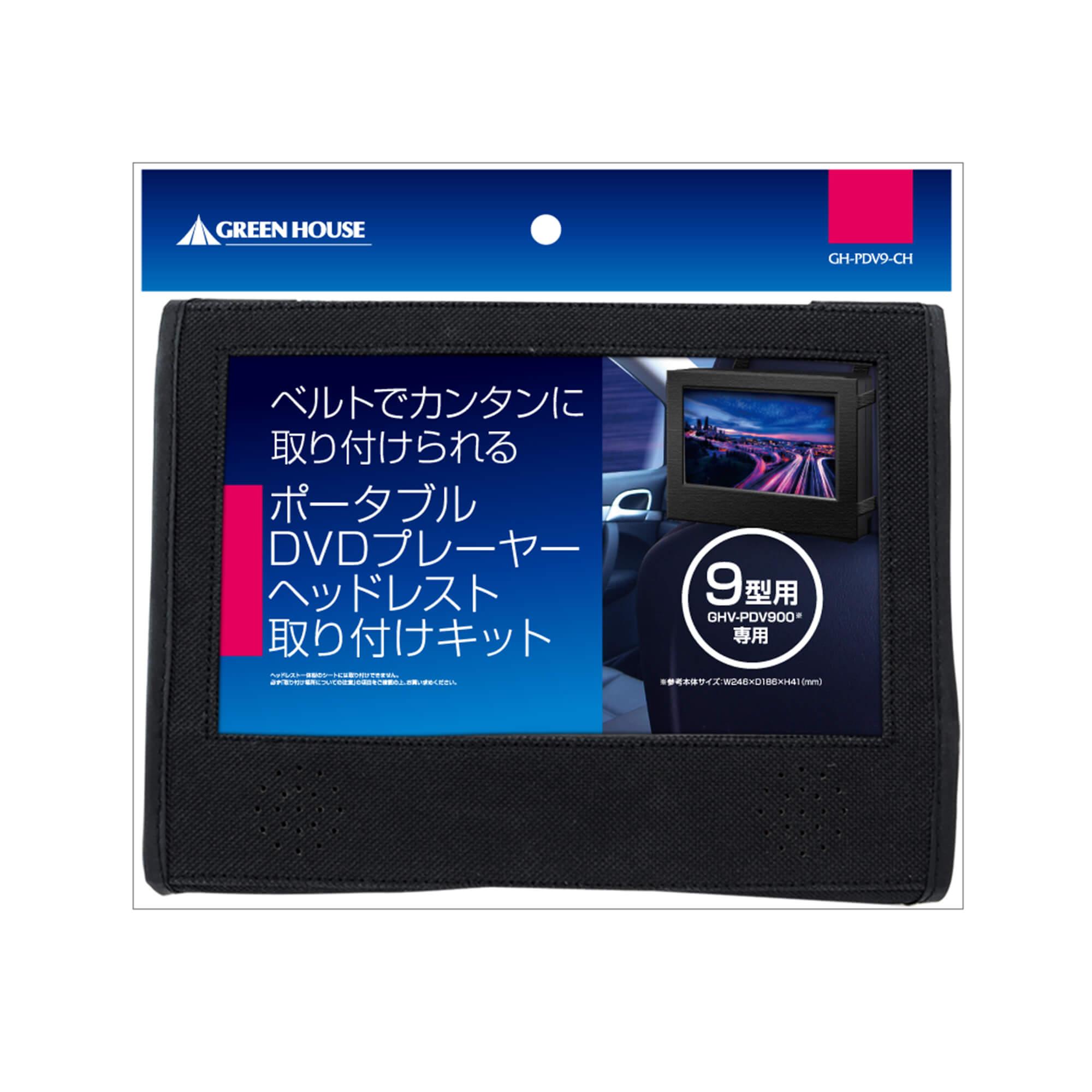 GH-PDV*-CHシリーズ