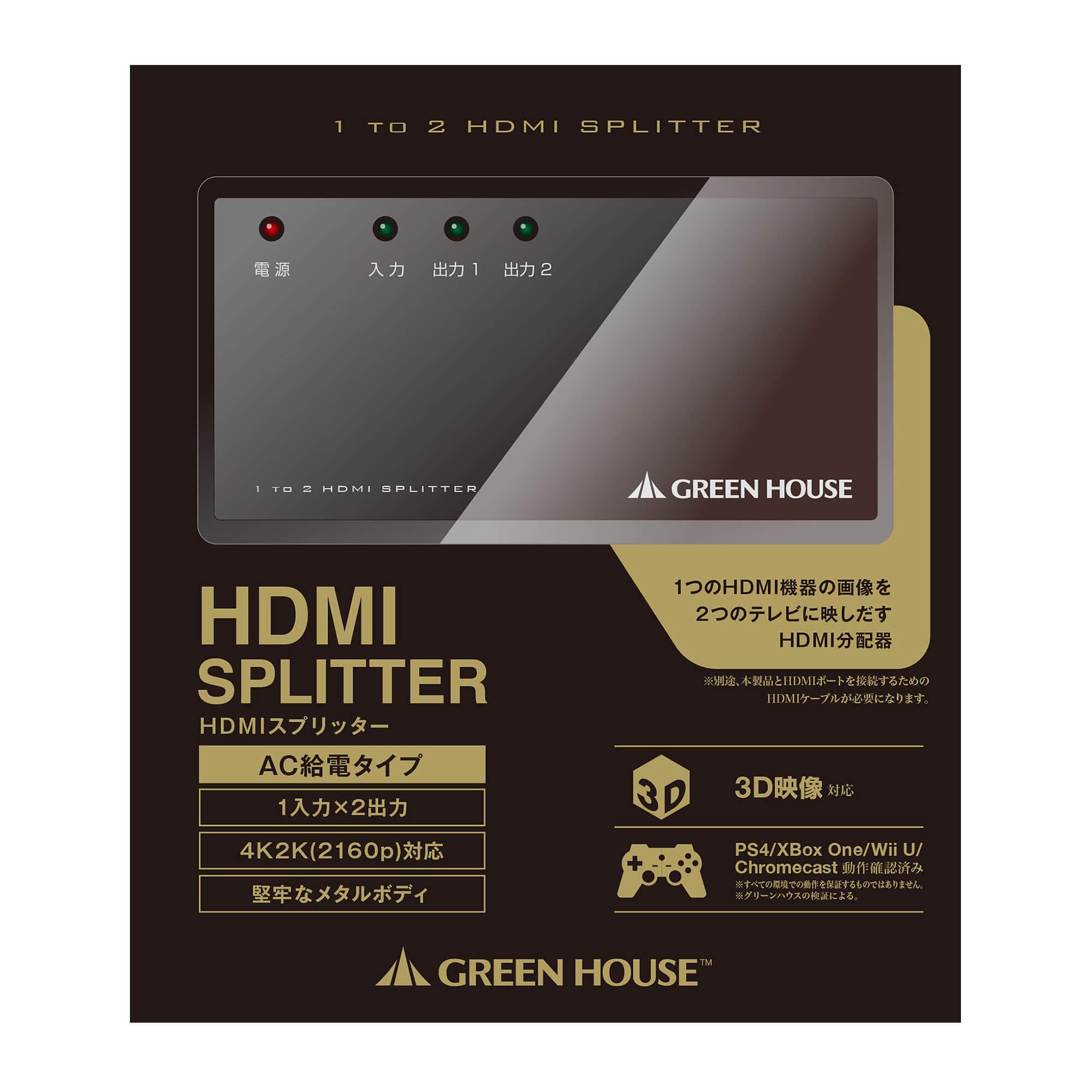 GH-HSPB2-BK
