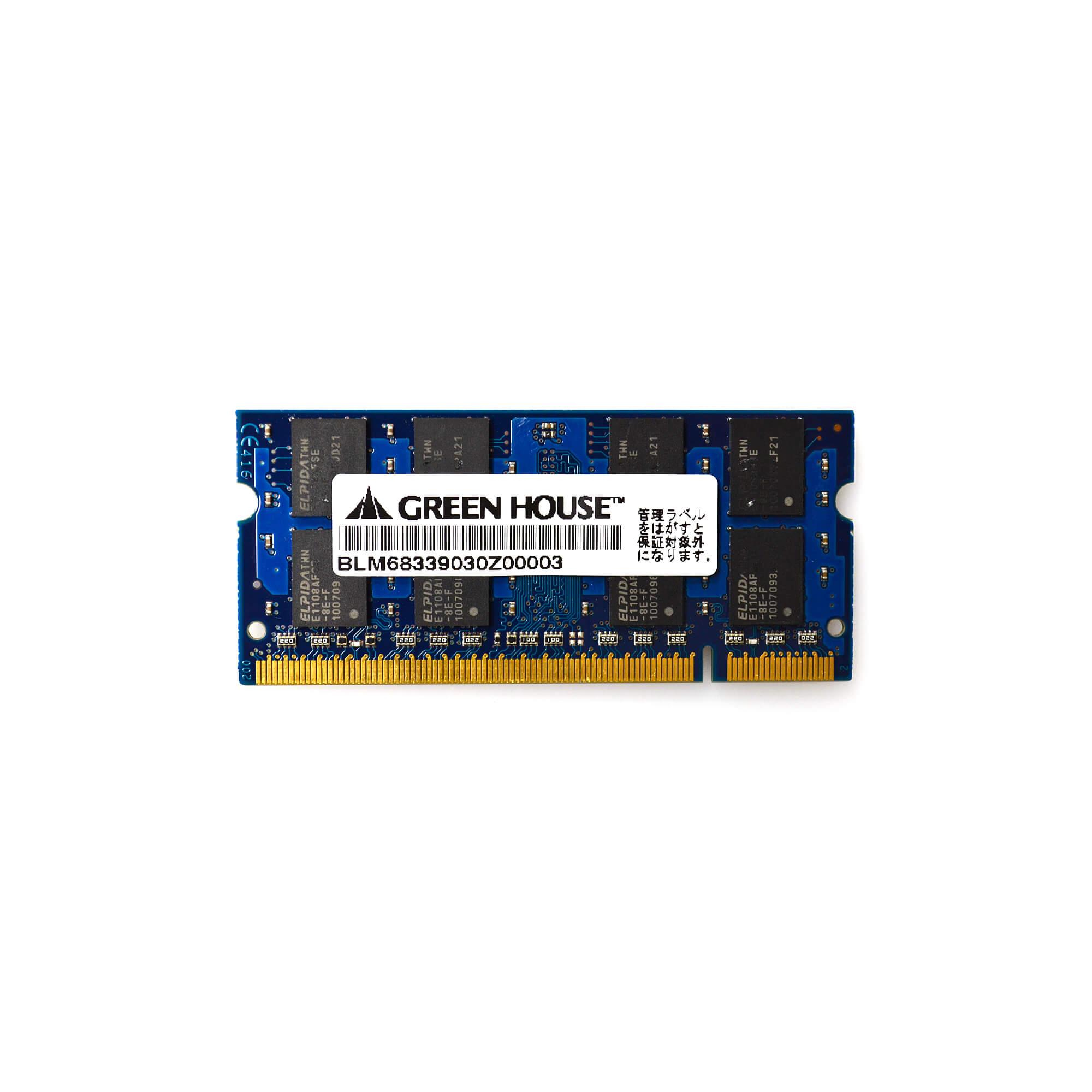 GH-DAII800シリーズ