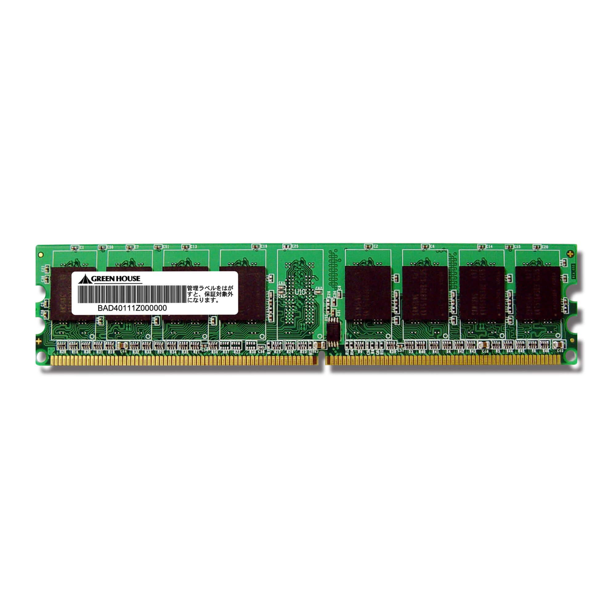 GH-DS667-*ECIシリーズ