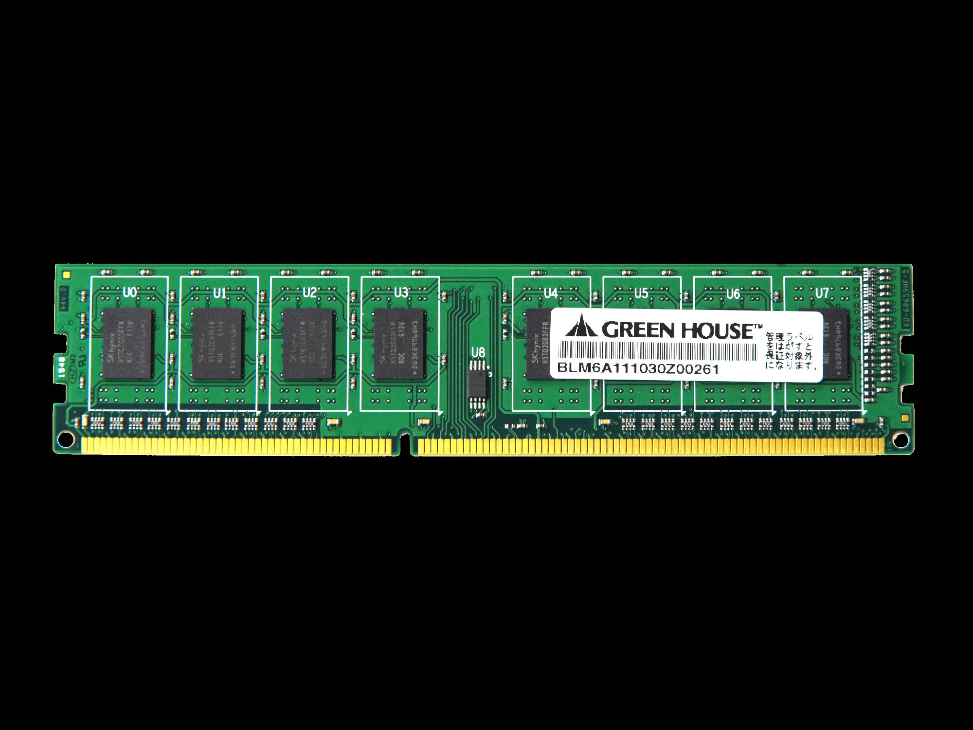 GH-DVT1600シリーズ