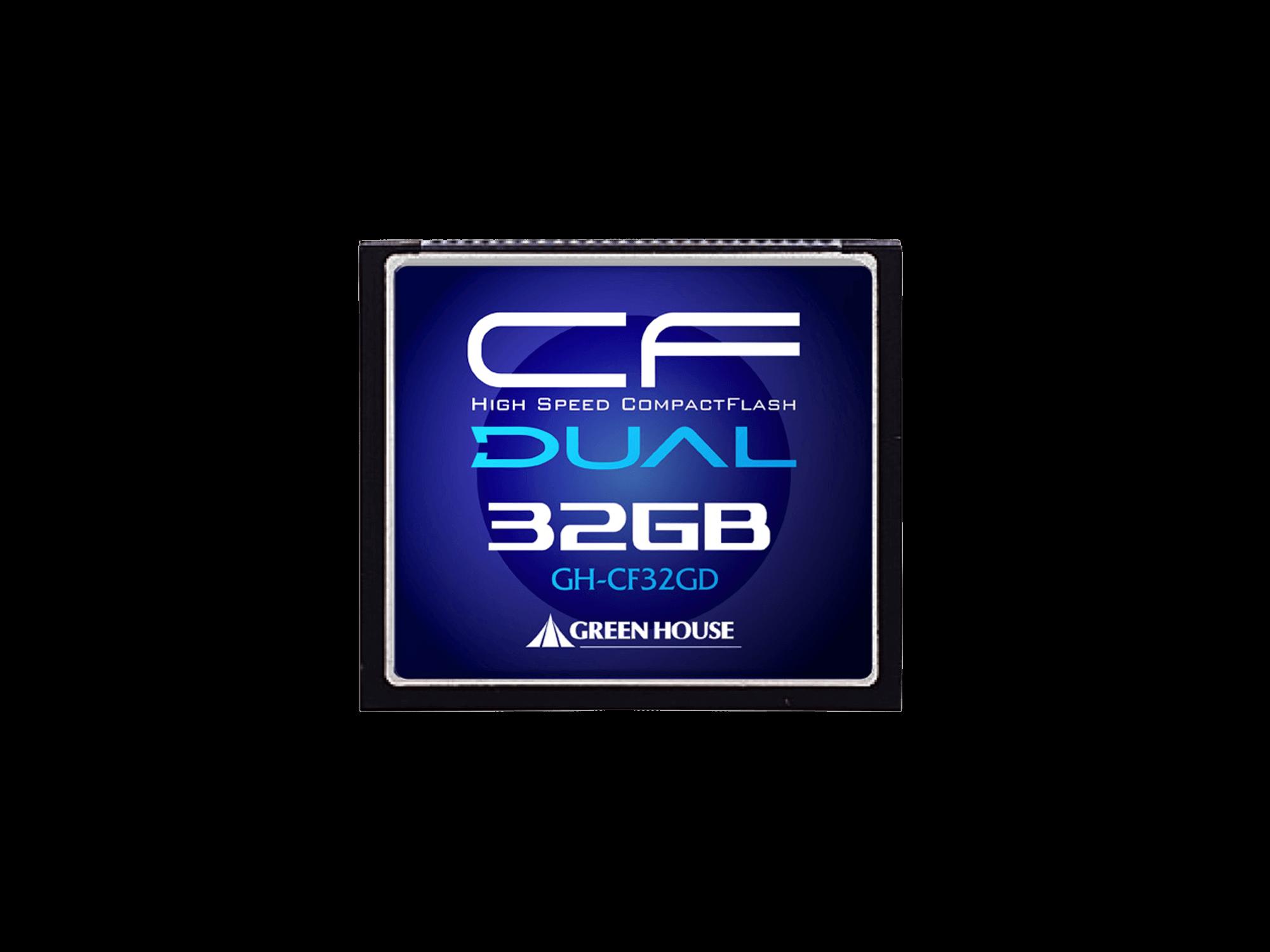GH-CF*Dシリーズ
