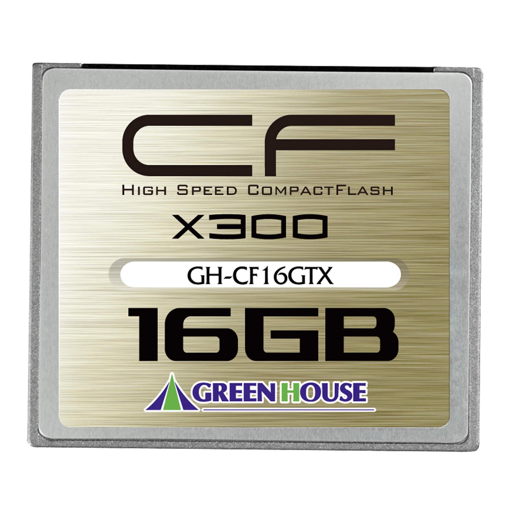 GH-CF*TXシリーズ