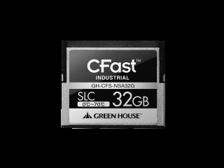 GH-CFS-NSAシリーズ