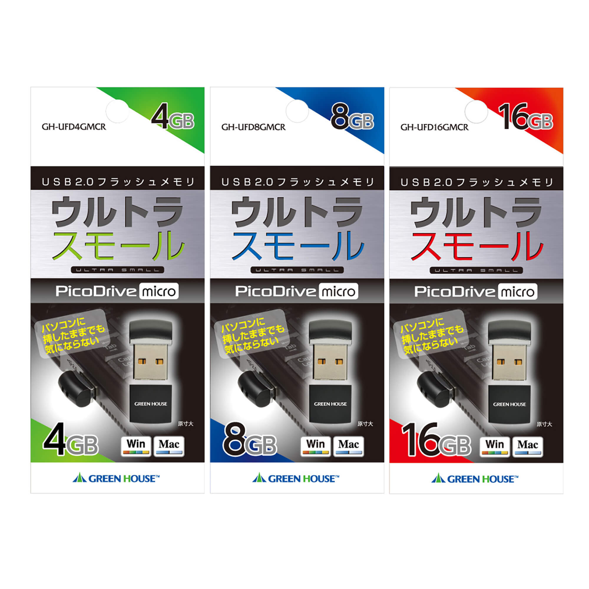GH-UFD*MCRシリーズ