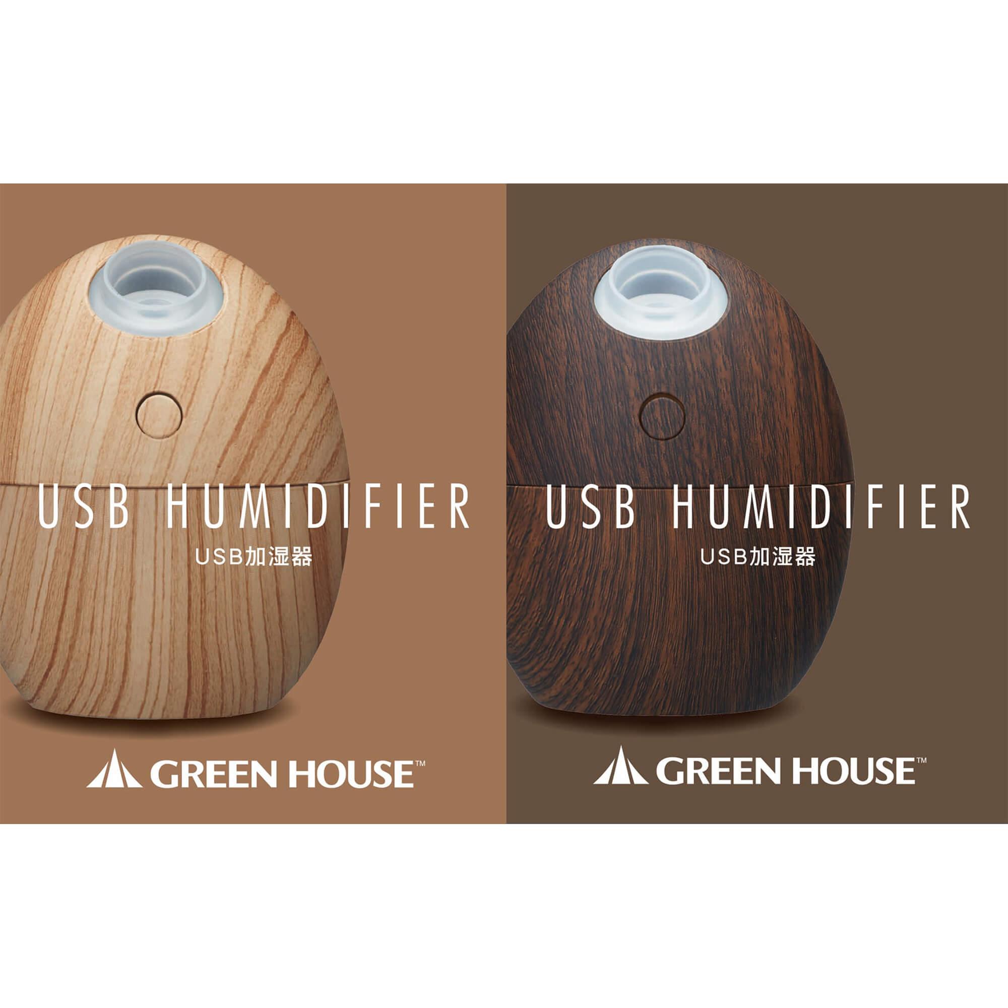 GH-UMSEFシリーズ