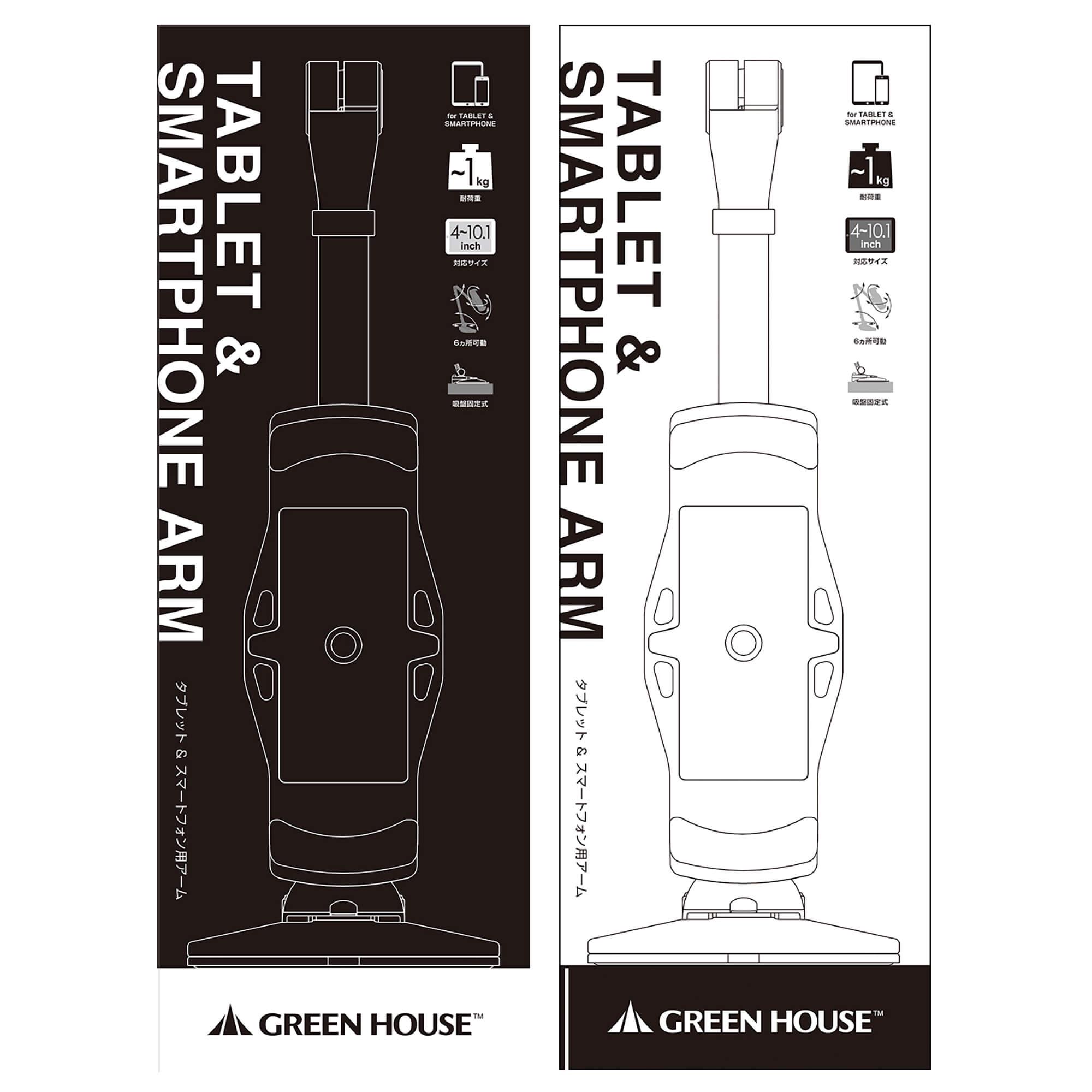 GH-AMTA01シリーズ