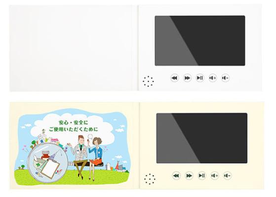 """印刷と動画を組み合わせて、わかりやすく伝わる!<br class=""""pc"""">「動画パンフレット」を新発売"""