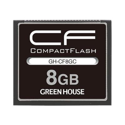 133倍速コンパクトフラッシュ スタンダードモデルに8GBを追加!