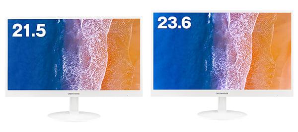 """HDCP対応 HDMI搭載、 <br class=""""pc"""">広視野角パネル採用21.5型&23.6型ワイド液晶にホワイトモデルを追加"""