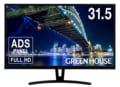 広視野角パネル採用、大画面31.5型ワイド液晶ディスプレイを新発売!