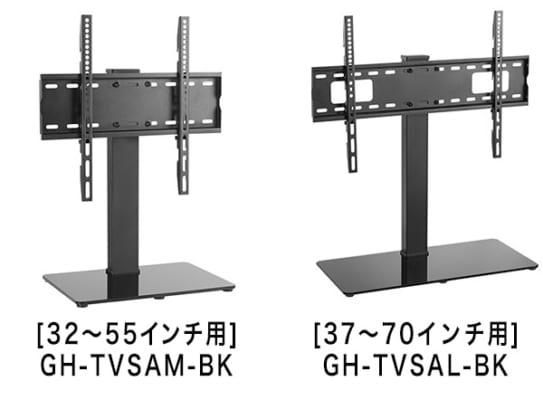 テレビをすっきり設置できる! <br>壁寄せスタイルのテレビ用スタンドを新発売