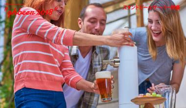 GHBEER2018:スタンドビールサーバー