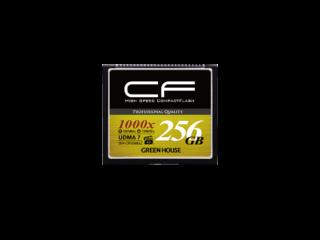 GH-CF*GZシリーズ イメージ